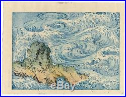 1910 estampe japonaise HOKUSAI Fugaku Hyakkei Awa Whirlpools Tourbillons