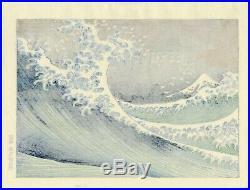 1910 estampe japonaise HOKUSAI Mt. Fuji Fugaku Hyakkei la grande vague #2