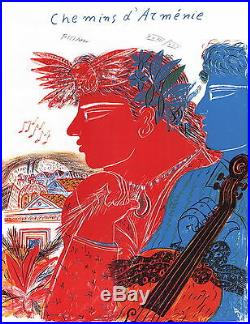 Alekos FASSIANOS Chemins d'Arménie Lithographie originale signée 65x50cm