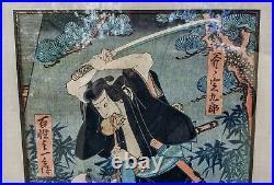 Anciennes Paire D'estampes Japonaises Epoque 1900 37x26cm A Vue Ach. Van Loo