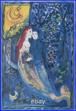 CHAGALL Marc Les mariés LITHOGRAPHIE numérotée et signée, 500ex