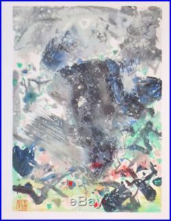 Chu Teh Chun Lithographie