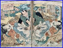 (EISEN) Shunga 9 ESTAMPES ÉROTIQUES JAPONAISES EDO album curiosa UKIYO E HAKUSUI