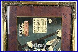 ESTAMPE JAPONAISE DU 19eme D'ACTEURS DE KABUKI DE TOYOKUNI III / KUNISADA