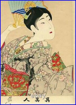 Estampe Japonaise Ancienne Original XIXème Femme, Geisha, Éventail, Portrait