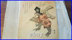 Estampe Japonaise signées d'élève d' HOKUSAI Début XIX ème