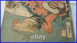 Estampe Japonaise signées d'élève d' HOKUSAI milieu XIX ème