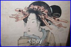 Estampe japonaise de Kuniyasu fin XVIIIème début XIXème