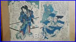Estampe japonaise originale et signée La femme Samourai et ses acolytes