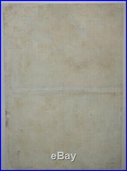 GREFF H. Les Quatre Cavaliers de lApocalypse. 1502. Gravure d'après DÜRER