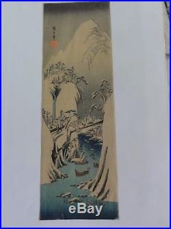 HIROSHIGE Estampe japonaise XIXe