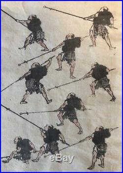 HOKUSAI (1760-1849) Samouraï Japan estampe originale 1817