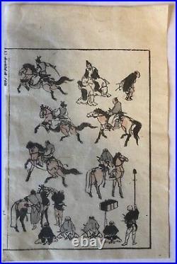 HOKUSAI 1760-1849 Samouraï Japan estampe originale 1817 cavalier cheval chevaux