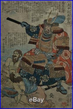 Kuniyoshi Estampe Japonaise Original Japanese Woodblock Print, Edo Period