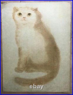 Leonor Fini Le Chat Lithographie Originale Sur Papier Japon Grand Format