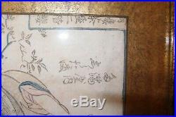 Paire d'estampes Japonaises Période Edo Kkaku