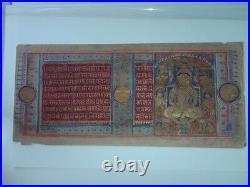 RARE Exceptionnelle page de KALPASUTRA (Jain) XVème siècle original