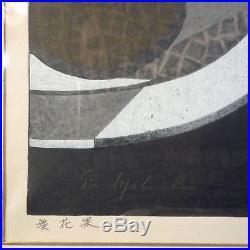 Toru MABUCHI (1920-1994) Japon NATURE MORTE AUX FRUITS ORIGINAL VINTAGE PRINT