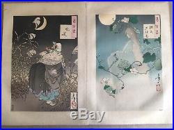 Tsukioka Yoshitoshi. Cent Aspects de la Lune. 45 estampes Japonaises XIXe