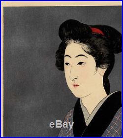 UWEstampe japonaise Goyo Hashiguchi femme au plateau rouge 22 F100