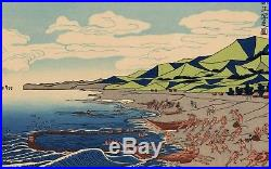 UWEstampe japonaise Hokuju paysage 06 B45
