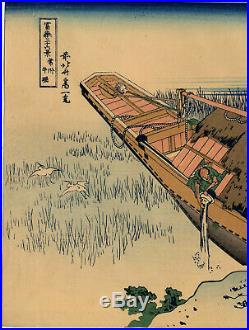 UWEstampe japonaise Hokusai 36 Vues Mont Fuji Ushibori Province Hitachi 74 EB03