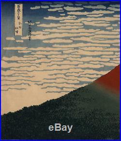 UWEstampe japonaise Hokusai 36 Vues du Mont Fuji 21 C14 W14