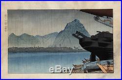 UWEstampe japonaise Shin-Hanga Gihachiro Okuyama -Shimoda 26 G41 L27