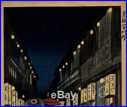 UWEstampe japonaise Shin-Hanga Oda Hironobu 22 F54 L50