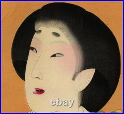 UWEstampe japonaise originale Chikanobu portrait courtisane 04 L80
