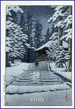 UWEstampe japonaise originale Hasui Kawase Hiraizumi Hall 21