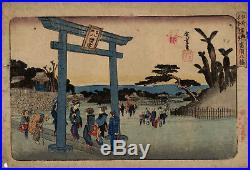 UWEstampe japonaise originale Hiroshige Tomigaoka Hachiman 24 G58 L08