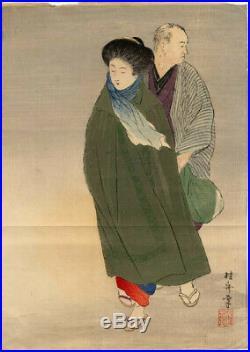 UWEstampe japonaise originale Kuchi-e beauté se promenant 52