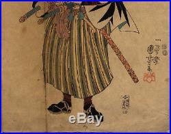 UWEstampe japonaise originale Kuniyoshi 47 Rônins 38 O27 L59