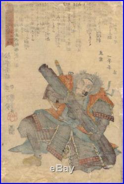 UWEstampe japonaise originale Kuniyoshi samouraï 31 J140