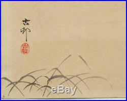 UWEstampe japonaise originale Ohara Koson (Shoson) canard en plongée 73 L02