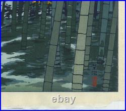 UWEstampe japonaise originale Shin-hanga de Kasamatsu Shiro 1954 Bambous 15