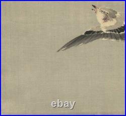UWEstampe japonaise originale Suian 1880 oiseaux mouettes 19 A031