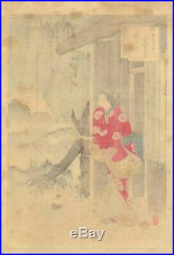 UWEstampe japonaise originale Toshikata Mizuno 06 A25