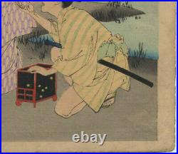 UWEstampe japonaise originale Toshikata Mizuno 1890 chasse aux lucioles 14 A30