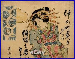 UWEstampe japonaise originale courtisane 52
