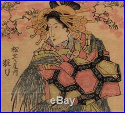UWEstampe japonaise originale courtisane geisha Kuniyasu 36 N33 M56