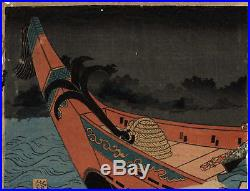 UWEstampe japonaise originale diptyque bateau combat Toyokuni III 20 W18