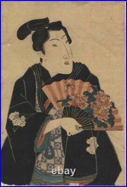 UWEstampe japonaise originale diptyque homme avec éventail Eisen Keisai 11 A20
