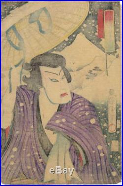 UWEstampe japonaise originale homme sous la neige Kunichika 14 L27