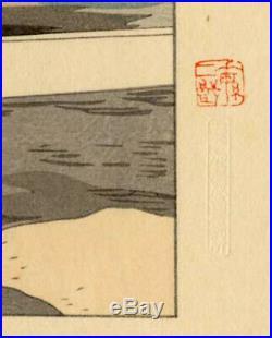 UWEstampe japonaise originale moderne Hanjiro Sakamoto 56 M45