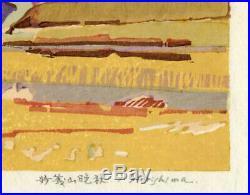 UWEstampe japonaise originale moderne Isamu Morishima Myogi san 52
