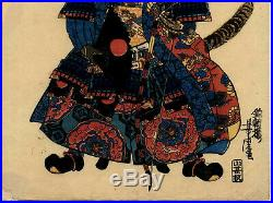 UWEstampe japonaise originale samouraï Yoshitora 06 A23
