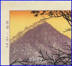UWEstampe japonaise shin-hanga originale de Kasamatsu Shiro 1958 Minakami 15
