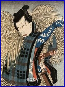 Utagawa Kunisada (1786-1865) Ancienne Estampe Japonaise (21)